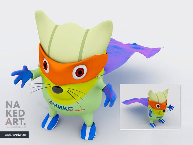 3Д-модель фирменного героя «Никс-Белгород» пример