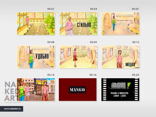 скачать бесплатно программу для видеоролика бесплатно - фото 7