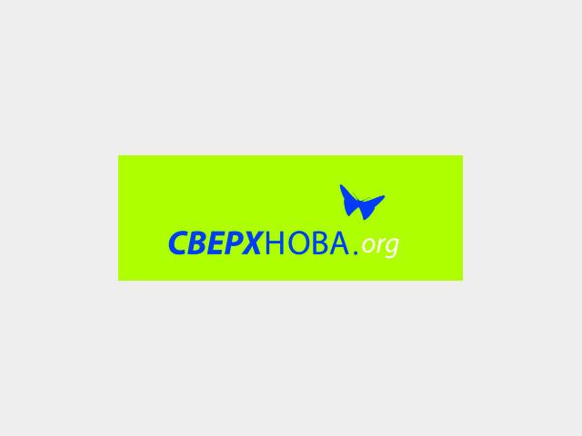 Создание flash-баннеров агентства Sverhnova.ru пример