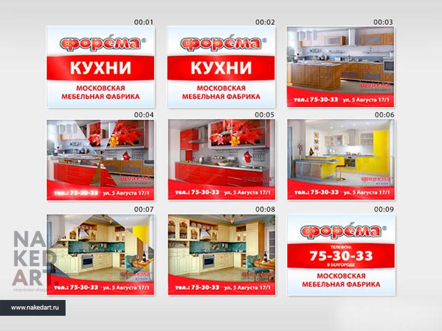 мебели: Мебельные магазины в москве