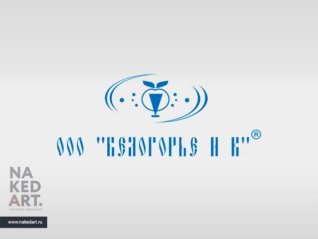 Логотип пищевого предприятия «Белогорье К» пример