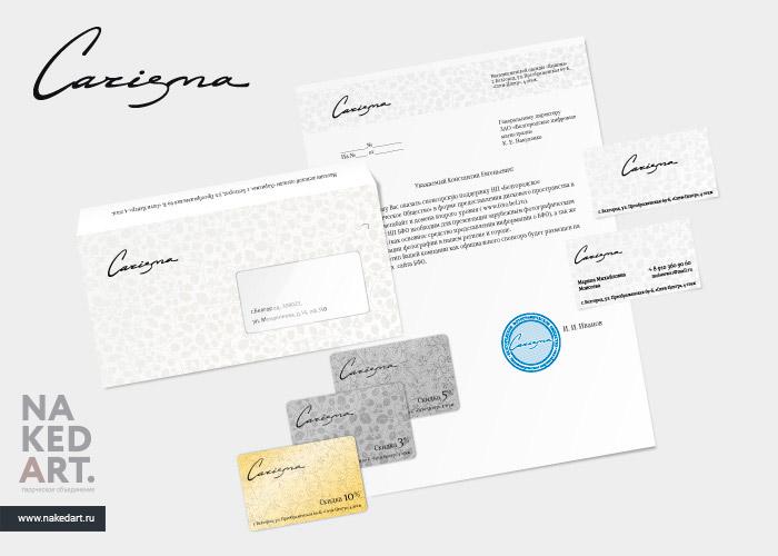 Дизайн фирменного стиля магазина «Харизма» пример