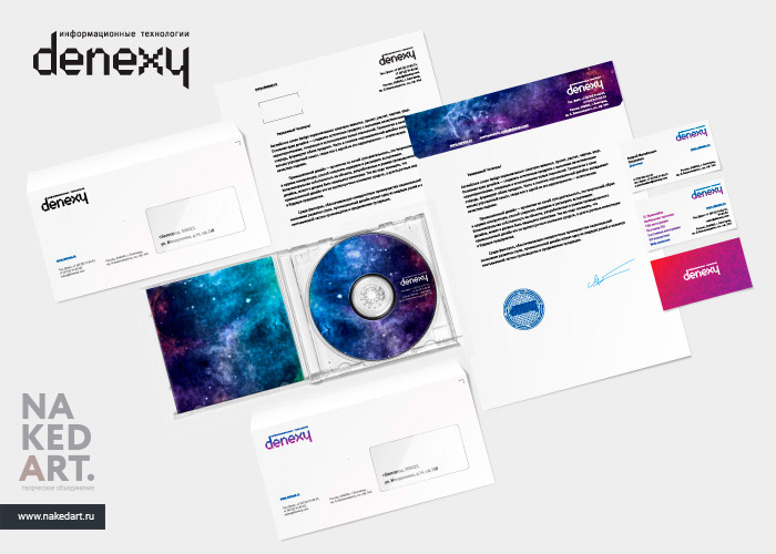 Создание фирменного стиля IT-компании «Denexy» пример