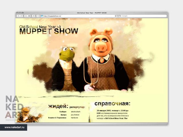 Промо-сайт вечеринки «OSNY: Muppet Show» пример