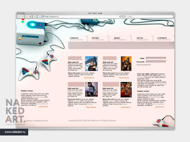 Дизайн сайта игрового портала «Net Fight Zone» пример