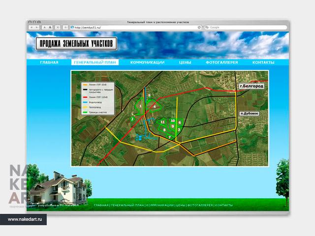 Сайт по продаже земельных участков в Дубовом пример