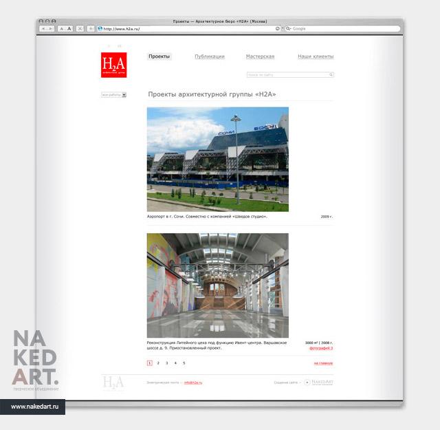Сайт архитектурного бюро «H2A» пример